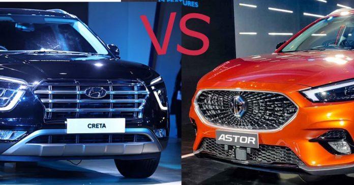Astor VS Creta