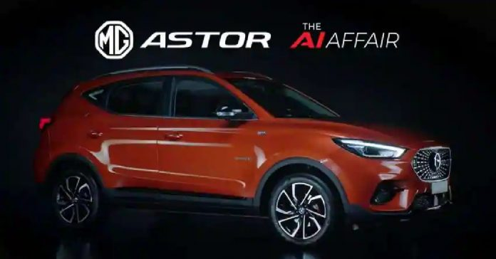 MG Astor to be the first car in India with onboard AI