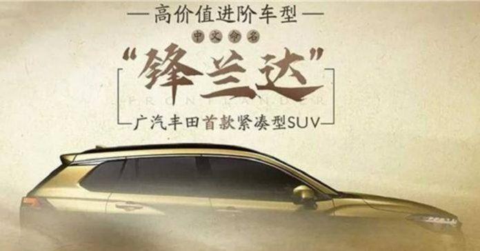 New Toyota Frontlander SUV teased ahead of global debut