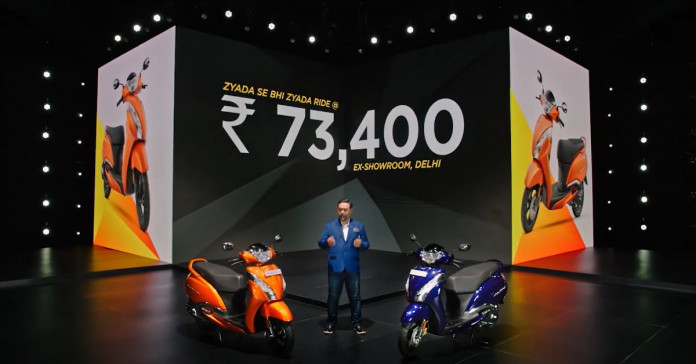 TVS Jupiter 125 launched with a price tag of Rs 73,400 ex-showroom